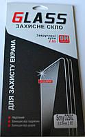 Защитное стекло для Sony Xperia C3 D2502 0,33мм 9H 2.5D