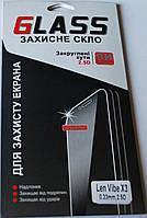 Защитное стекло для Lenovo Vibe X3 0,33мм 9H 2.5D