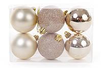 Набор елочных шаров светлое золото, 6см, 6 шт