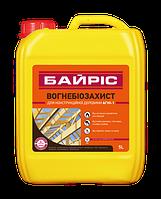 Огнебиозащита БАЙРИС (АГНI -1) 10л