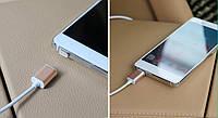Качественный не ломающийся магнитный кабель для зарядки смартфона Android iPhone