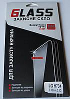 Защитное стекло для LG G4s H734 0,33мм 9H 2.5D
