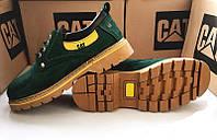 Ботинки мужские Caterpillar CAT низкие зеленые