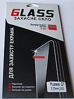 Закаленное защитное стекло для Huawei G7, F1004