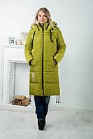 Пуховик женский зимний на синтепоне CAROLINA ( фисташка ) код: CR008
