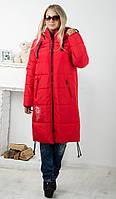 Пуховик женский зимний на синтепоне  CAROLINA ( красный ) код: CR001