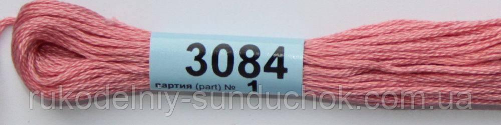 Мулине Гамма (Gamma) 3084