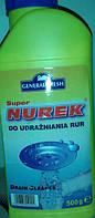 Средство для чистки канализационных труб NUREK 500g.