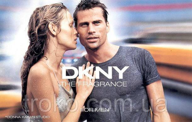 Donna Karan DKNY City for Men