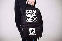 Городской спортивный Convese рюкзак черный