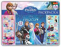 Наклейки с альбомом на планшете Frozen 4510-15