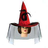 Шляпа Ведьмы атласная (красная)  KSG-4624