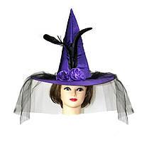 Шляпа Ведьмы атласная (фиолетовая)