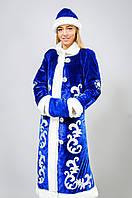 Карнавальный костюм Снегурочка ( взрослый)