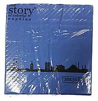 Салфетки бумажные 20шт. синие