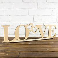 Слово из фанеры LOVE