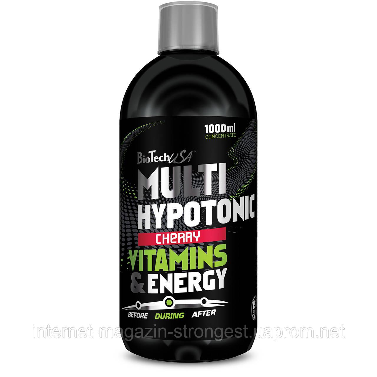MultiHypotonic Drink 1000 мл - интернет-магазин спортивного питания «Strongest» в Киеве