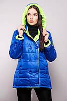 Куртка женская двухцветная на синтепоне осень-весна SY - 04 ( цвет электрик)