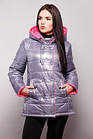 Куртка женская двухцветная на синтепоне осень-весна SY - 04 ( цвет металлик/розовый )