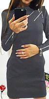 Женское платье миди с замкам Флирт р. 42-48 , 6 цветов