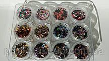 Монетки галографические (Конфетті) для дизайну нігтів