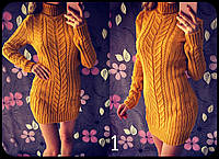 Вязаное платье-туника . Вязаные кофты. Свитера женские. Купить кофту. Женская одежда.