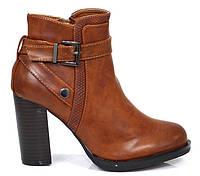 Стильные ботинки POLAX