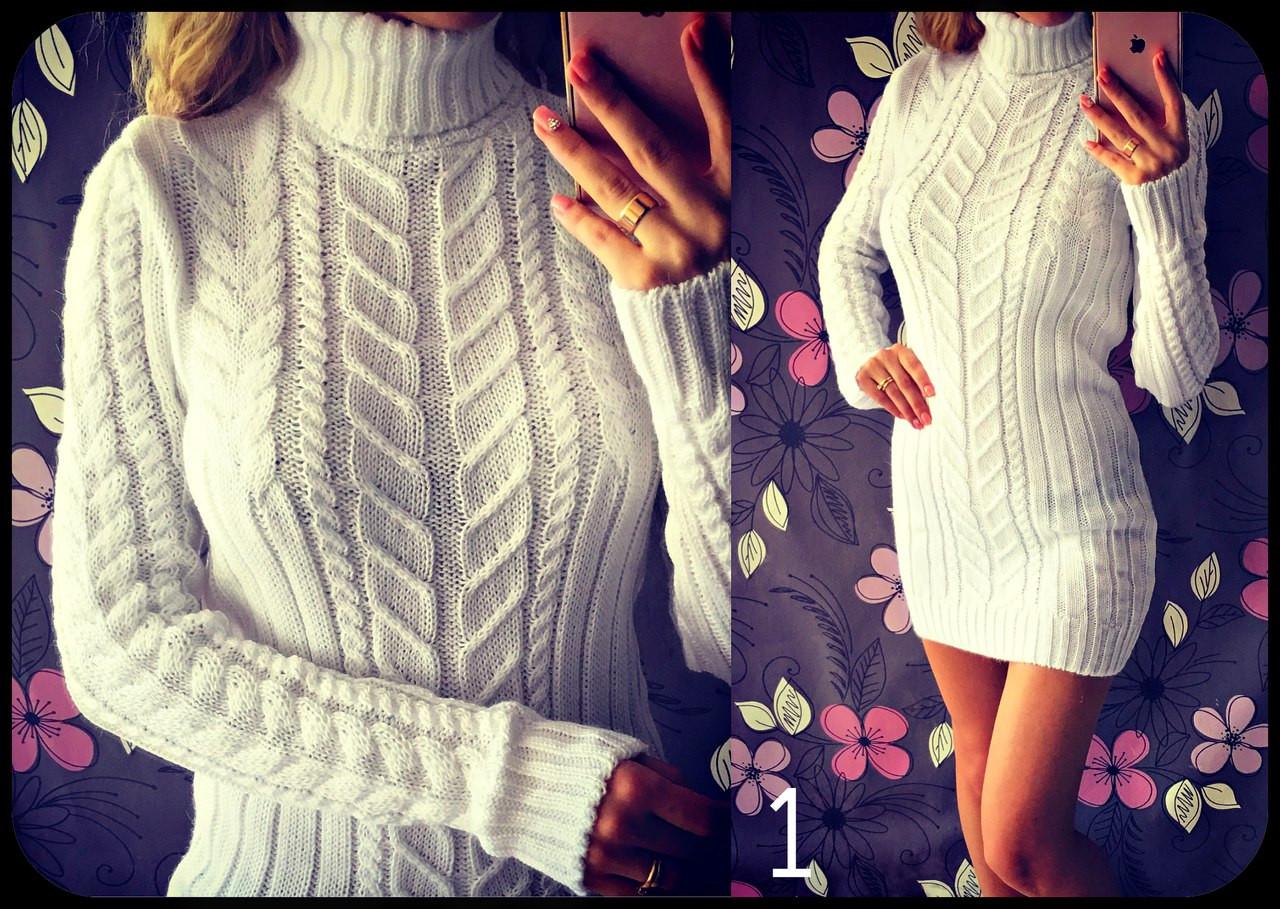 Купить женские вязанные кофты