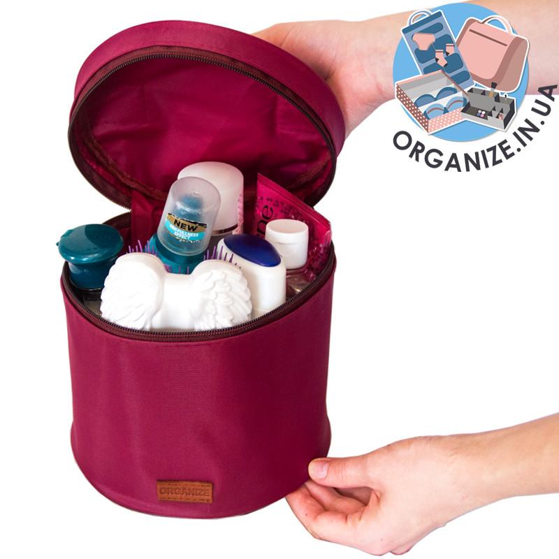 Круглый органайзер для лекарств ORGANIZE (винный)