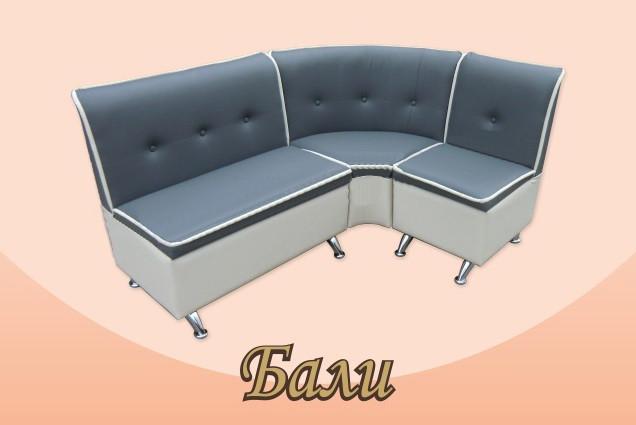 """Кухонный уголок """"Бали"""""""