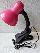 Лампа з прищіпкою