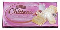 Немецкий шоколад Chateau Weisse Crisp, белый с кусочками фундука и криспи 200г.