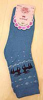 Носки женские махровые Корона 37-42