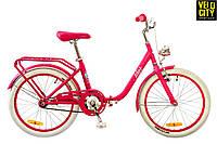 """Dorozhnik Star 20"""" (2017) складной велосипед для девочки Малиновый, фото 1"""