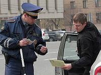 Страхование гражданско-правовой ответственности владельцев наземных транспортных средств.