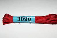 Мулине Гамма (Gamma) 3090