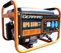 Генератор GERRARD GPG3500Е (2.5-2.8 кВт, 6.5 л.с., бензин, 1 фаза, стартер)