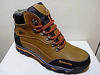 Кожаные мужские ботинки Columbia