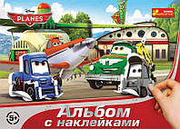 Альбом с наклейками Самолёты №1 4510-07