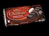 Немецкий горький шоколад Chateau Herbe Sahne, черный 200г., фото 3