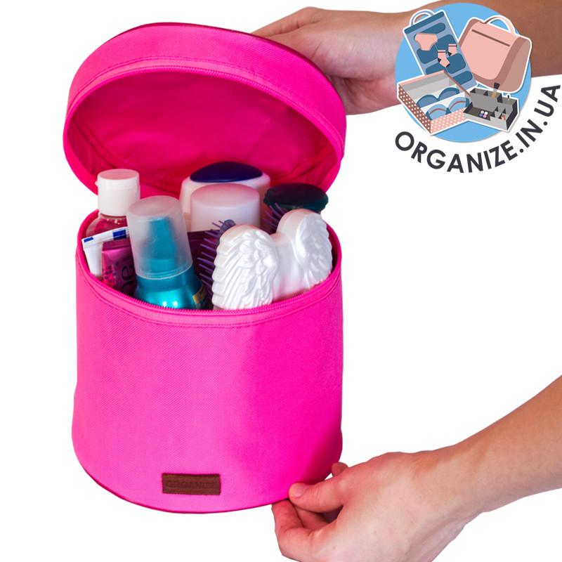 Вместительная круглая косметичка ORGANIZE (розовый)