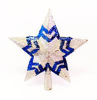 Верхушка с присыпкой на ёлку-Звезда