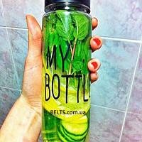 Удобная бутылка для напитков и фруктов 500 мл. My Bottle с крышкой и чехлом (термос, бутлочка Май Ботл)