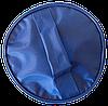 Круглый органайзер для косметики ORGANIZE (синий), фото 5