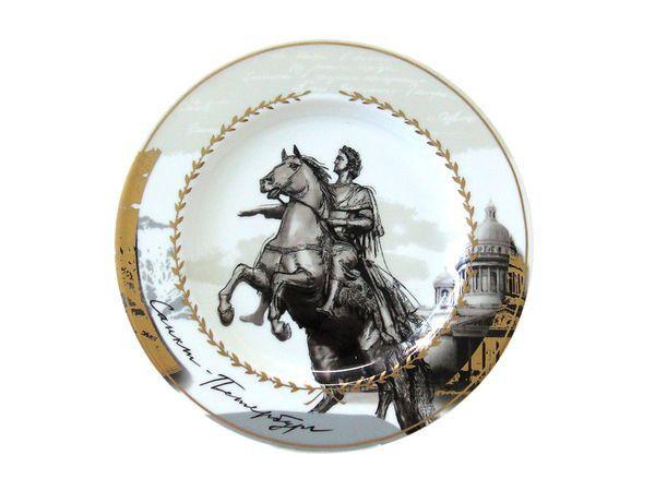 Подарочный набор декоративный Mazarin Петр I 265 мм  И.Ф.З. 18697