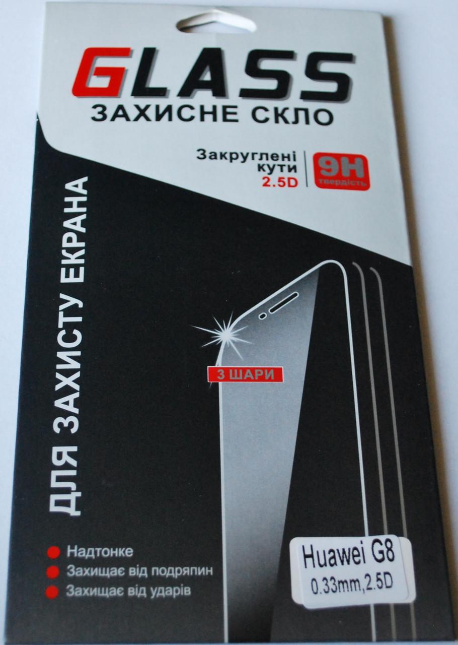 Закаленное защитное стекло для Huawei G8, F997