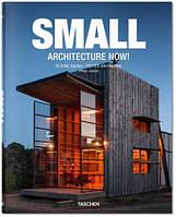 Small Architecture Now! Современные малые архитектурные формы