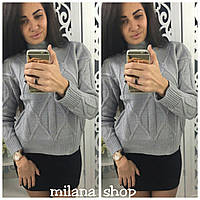 Женский теплый свитер под горло трикотаж (крупная машинная вязка) цвет серый