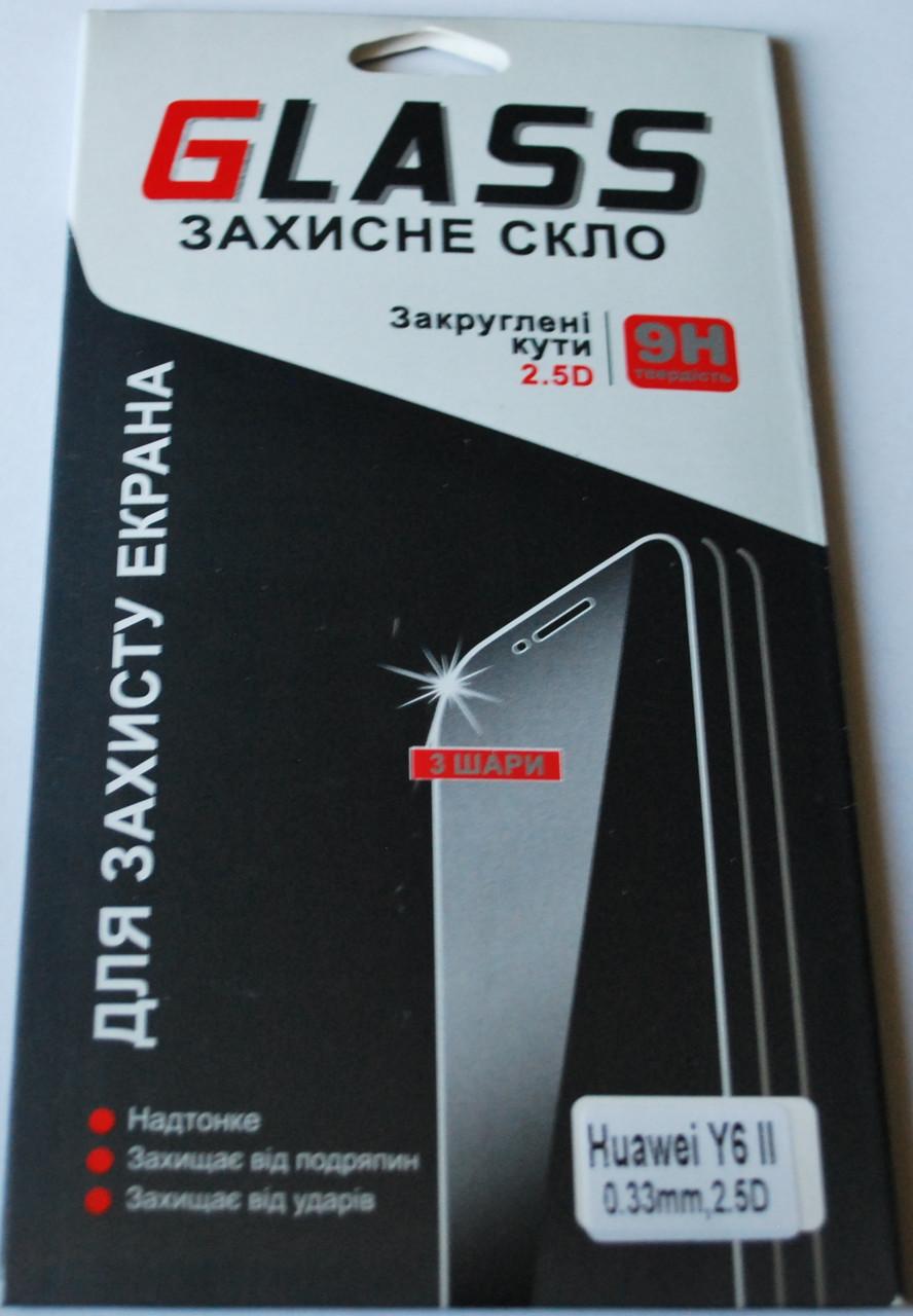 Закаленное защитное стекло для Huawei Y6 II, F992