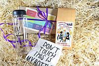 Подарочный набор Для Любимой подруги,подарок подруге